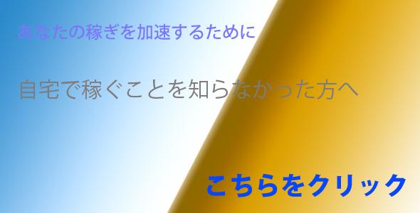 メルマガリンク画像-1